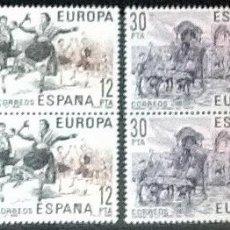 Sellos: SERIE COMPLETA EN BLOQUE DE 4 EDIFIL 2615/16, CON GOMA ORIGINAL. 1981. . Lote 122255419
