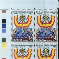 Sellos: BLOQUE DE 4 DEL EDIFIL 2659 ESQUINA DE PLIEGO.CON GOMA ORIGINAL. 1982. . Lote 122255563