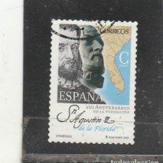 Sellos: ESPAÑA 2015 - EDIFIL NRO. 4992 - USADO - . Lote 122266923