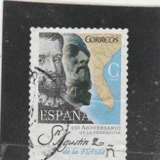 Sellos: ESPAÑA 2015 - EDIFIL NRO. 4992 - USADO - ADELGAZADO. Lote 122266971