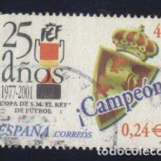 Sellos: S-1705- ESPAÑA. REAL ZARAGOZA. CAMPEÓN DE LA COPA DEL REY DE FUTBOL. 2001. . Lote 122271819