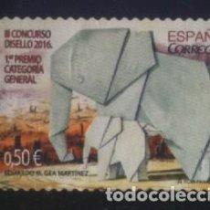 Sellos: S-1707- ESPAÑA. ELEFANTES DE PAPEL. 2016. . Lote 122272151