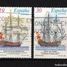 Sellos: ESPAÑA SH 3352/53 - AÑO 1995 - TRANSPORTES - BARCOS DE ÉPOCA. Lote 244777805