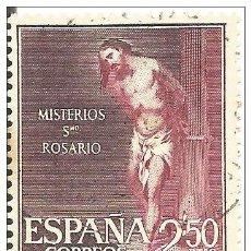 Sellos: == S209 - SELLO ESPAÑA - MISTERIOS SANTISIMO ROSARIO - 2,50 PTA. Lote 122382475