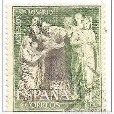 Sellos: == S205 - SELLO ESPAÑA - MISTERIOS SANTISIMO ROSARIO - 1 PTA. Lote 122386535