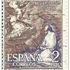 Sellos: == S210 - SELLO ESPAÑA - MISTERIOS SANTISIMO ROSARIO - 2 PTA. Lote 122442091