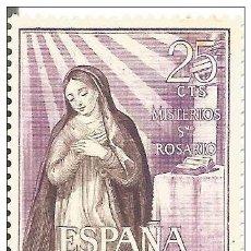 Sellos: == S201 - SELLO ESPAÑA - GZ 3 - MURILLO - 25 CTS. Lote 122442459