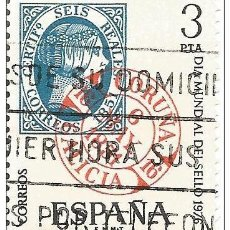 Sellos: == S197 - SELLO ESPAÑA - DIA MUNDIAL DEL SELLO 1976 - 3 PTA. Lote 122494299