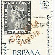 Sellos: == S191 - SELLO ESPAÑA - DIA MUNDIAL DEL SELLO 1968 - 1,50 PTA. Lote 122494443