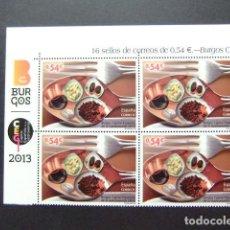 Sellos - España Espagne 2014 Burgos Capital Española de la Gastronomia Edifil 4852 ** MNH - 122930355