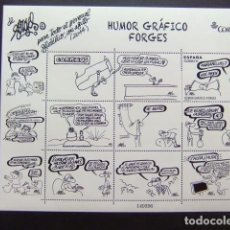 Sellos: ESPAÑA ESPAGNE 2014 HUMOR GRAFICO DE FORGES - MINI HOJA EDIFIL 4912 ** MNH. Lote 123078643