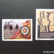 Sellos: ESPAÑA ESPAGNE 2014 ORDEN DE SAN HERMENEGILDO - DEFENSA NACIONAL (CESEDEN) EDIFIL 4905 / 06 ** MNH. Lote 130850404