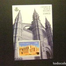 Sellos: ESPAÑA ESPAGNE 2012 CATEDRAL DE PALMA DE MALLORCA EDIFIL 4743 ** MNH. Lote 123124535