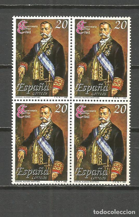 ESPAÑA CODIGO CIVIL EDIFIL NUM. 2968 ** SERIE COMPLETA SIN FIJASELLOS EN BLOQUE DE 4 (Sellos - España - Juan Carlos I - Desde 1.986 a 1.999 - Nuevos)