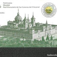 Sellos: ESPAÑA MONASTERIO DE EL ESCORIAL HOJA BLOQUE EDIFIL NUM. 4789 ** NUEVA SIN FIJASELLOS. Lote 124144175