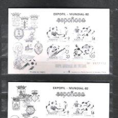 Sellos: ESPAÑA.MUNDIAL ESPAÑA 1982.PRUEBAS OFICIALES EN NEGRO Nº 4 Y 5.NUEVAS.PRECIO EDIFIL 70 €. Lote 124156283