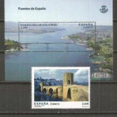 Sellos: ESPAÑA PUENTES EDIFIL NUM. 4794/4795 ** SERIE COMPLETA SIN FIJASELLOS. Lote 124220571