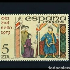 Sellos: SERIE ESPAÑA 1979 EDIFIL 2526 NUEVA. Lote 124265360