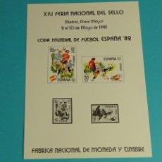 Sellos: TARJETA RECUERDO AÑO 1981 XIV FERIA NACIONAL DEL SELLO COPA MUNDIAL FUTBOL ESPAÑA 82 . FNMT. Lote 124524563