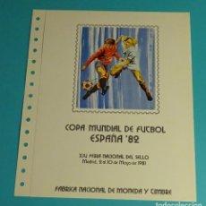 Sellos: HOJA 15 ANILLAS, XIV FERIA NACIONAL SELLO 1981- MUNDIAL ESPAÑA 82. Lote 124524839
