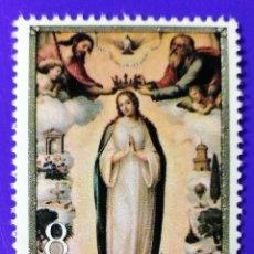 Sellos: SELLO - ESPAÑA - CORREOS - EDIFIL 2537 - INMACULADA CONCEPCIÓN JUAN DE - BLOQUE DE 1 - 8 PTAS - 1979. Lote 124572323