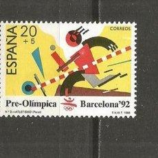 Sellos: ESPAÑA EDIFIL NUM. 2964 ** NUEVO SIN FIJASELLOS. Lote 151220988