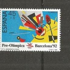Sellos: ESPAÑA EDIFIL NUM. 2965 ** NUEVO SIN FIJASELLOS. Lote 151220966