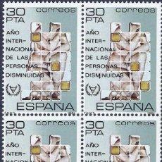 Sellos: AÑO INTERNACIONAL DE LAS PERSONAS DISMINUIDAS. Lote 125040007