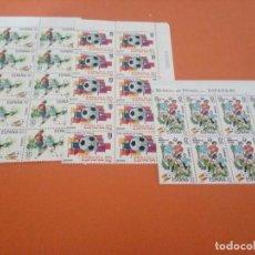 Sellos: COLECCION COPA MUNDIAL DE FUTBOL ESPAÑA 82 AÑO 1980 - 1981 / 30 SELLOS NUEVOS. Lote 125342659