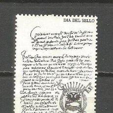Selos: ESPAÑA SELLO EDIFIL NUM. 2999 USADO. Lote 125361299