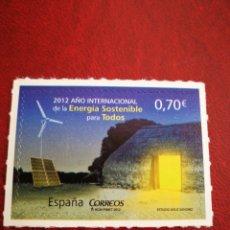 Sellos: N°4703,AÑO 2012. Lote 125833332