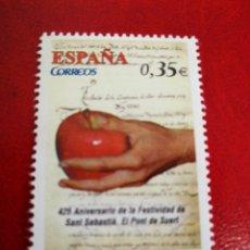 Sellos: N°4626,AÑO 2011. Lote 125844204