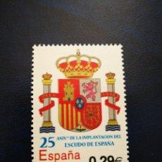 Sellos: N°4284/AÑO 2006. Lote 128384140