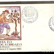 Sellos: ESPANA & FDC XXIX FIESTA DO VINO DO CONDADO, SALVATERRA DE MINO 1980 (8959). Lote 126417103