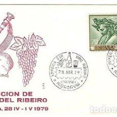 Sellos: ESPANA & XVI EXPOSICION DE VINOS DEL RIBEIRO, RIBADAVIA 1979 (8888). Lote 126417439