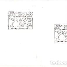 Sellos: ESPANA & MARCOFILIA, XL FIESTA DO VINO DO CONDADO, SALVATERRA DE MINO 1999 (8688). Lote 126418211