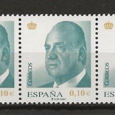 Sellos: R13/ ESPAÑA NUEVOS **, S.M. DON JUAN CARLOOS I. Lote 126524215