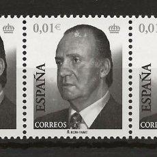Sellos: R13/ ESPAÑA NUEVOS **, S.M. DON JUAN CARLOS I. Lote 133103183