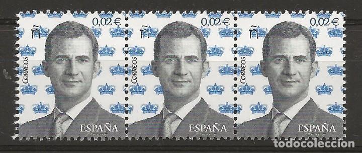 R13/ ESPAÑA NUEVOS **, S. M. FELIPE VI (Sellos - España - Juan Carlos I - Desde 2.000 - Nuevos)