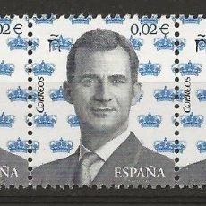 Sellos: R13/ ESPAÑA NUEVOS **, S. M. FELIPE VI. Lote 126525055