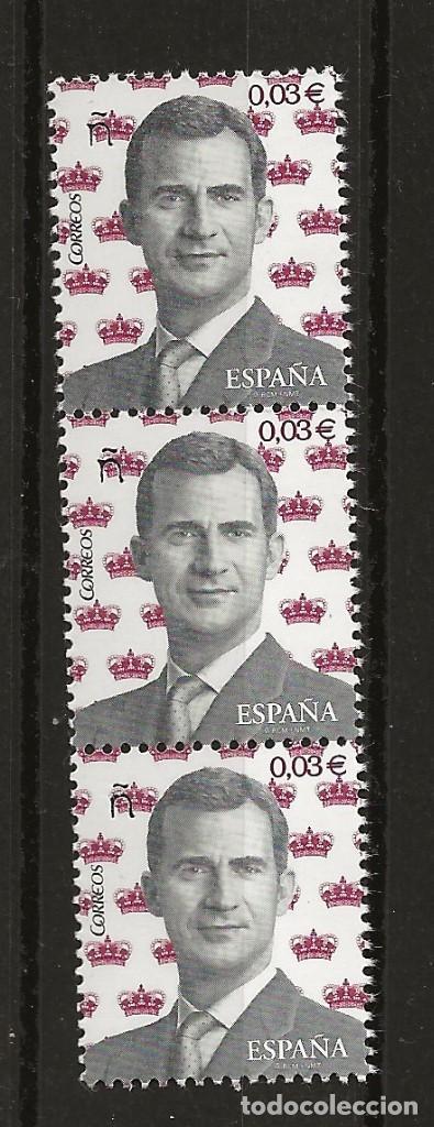 R13/ ESPAÑA NUEVOS **, S.M. FELIPE VI (Sellos - España - Juan Carlos I - Desde 2.000 - Nuevos)