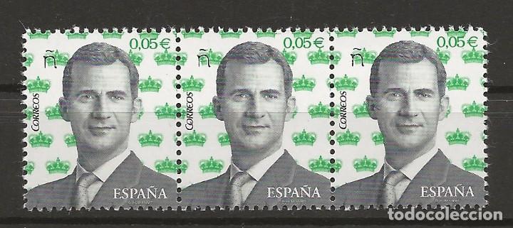 R13/ ESPAÑA NUEVOS **. S.M. FELIPE VI (Sellos - España - Juan Carlos I - Desde 2.000 - Nuevos)