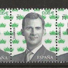 Sellos: R13/ ESPAÑA NUEVOS **. S.M. FELIPE VI. Lote 126526075