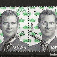 Sellos: R41/ ESPAÑA USADOS, S.M. DON FELIPE VI. Lote 126552267