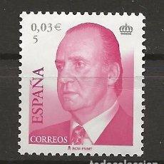 Sellos: R41/ ESPAÑA USADOS, S.M. DON JUAN CARLOS I. Lote 126552511