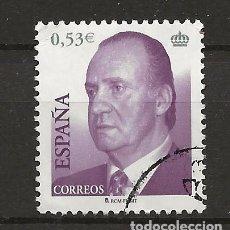 Sellos: R41/ ESPAÑA USADOS, S.M. DON JUAN CARLOS I. Lote 126552619