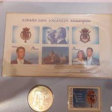 Sellos: ESPAÑA 2004 VALENCIA MONARQUÍA SER SELLOS Y MONEDA 12 EUROS PLATS. Lote 126671942
