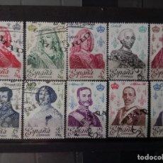 Sellos: REYES DE ESPAÑA, CASA DE BORBON. 2496/2505- SERIE DE 1978. Lote 126769907