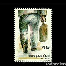 Briefmarken - Serie España 1986 edifil 2846 nueva - 127778378