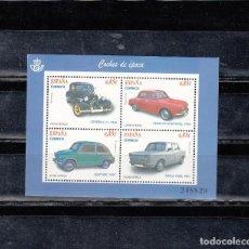 Sellos: COCHES DE EPOCA. HOJITA Nº 4725. Lote 127899419
